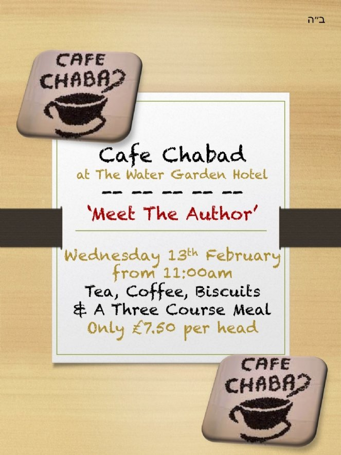 Cafe Chabad advert.jpg