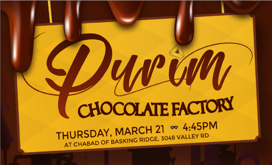 Chocolate Factory Purim Promo.png