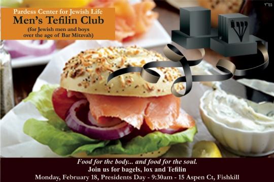 Tefilin Club.jpg