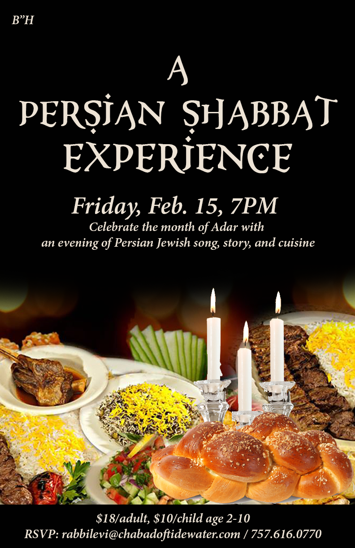 persian shabbat.png