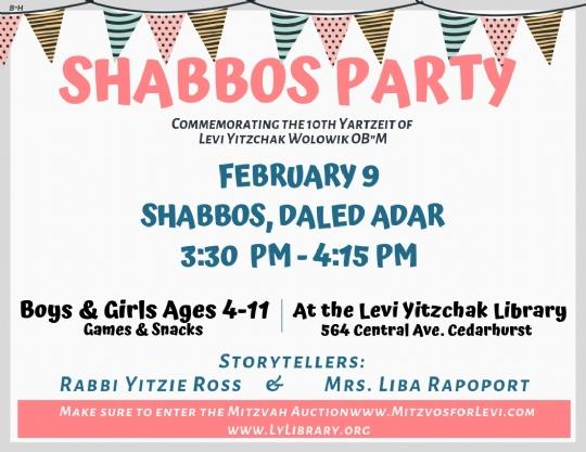 This Shabbos! (1).jpg