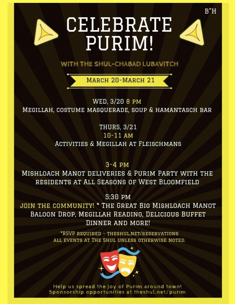 purim programs for web.jpg