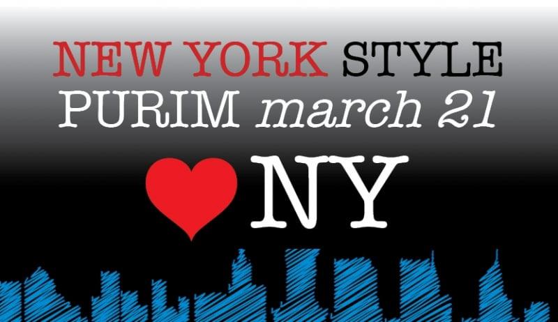 NY Purim banner ad.jpg