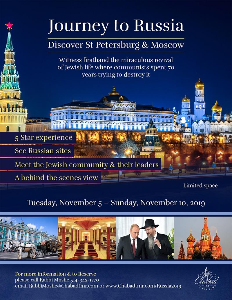TMR_Rusia-Trip.jpg