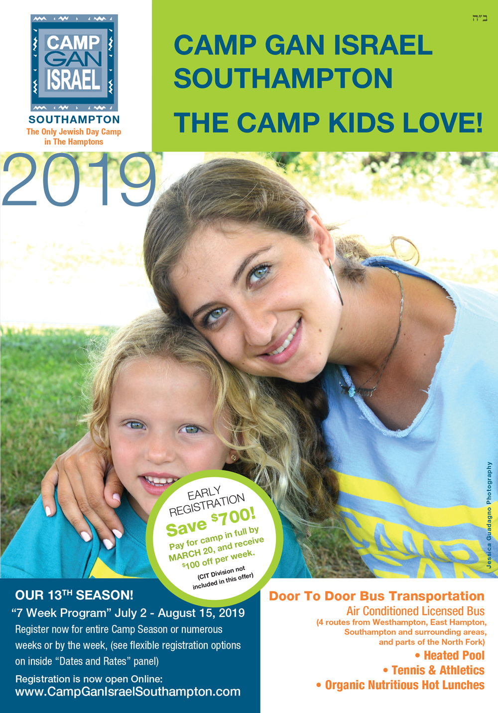camp-brochure-cover.png
