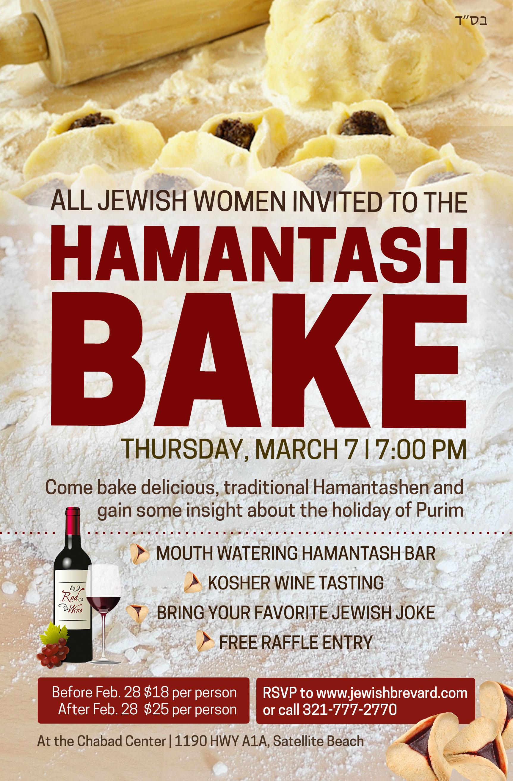 women's Hamantash Bake