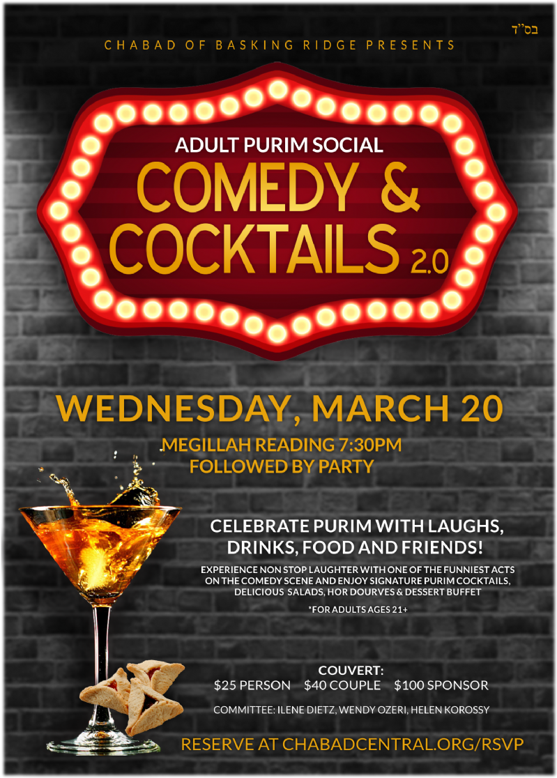 Comedy and Cocktails 2.0 Flyer.png