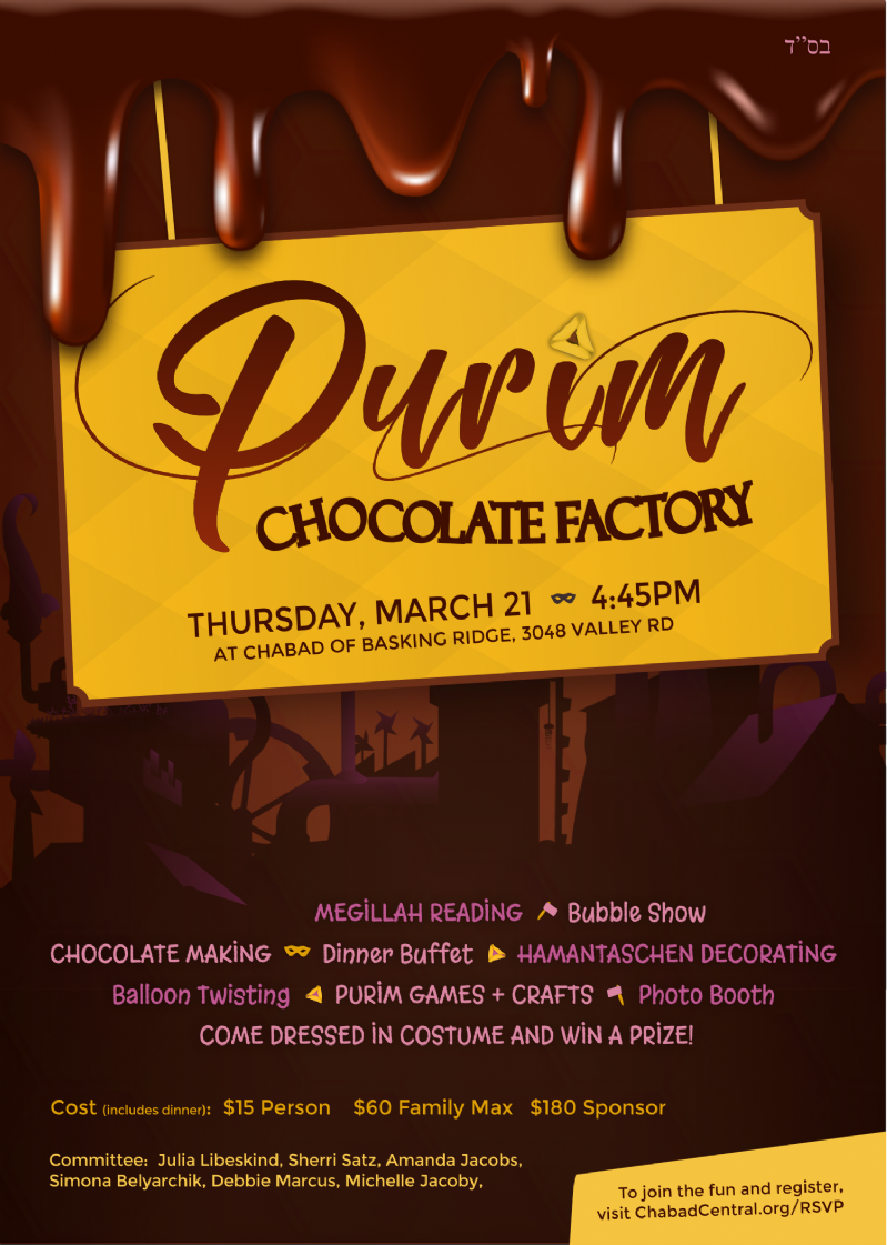Chocolate Factory Purim Flyer1.png