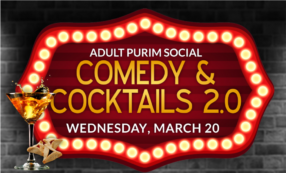 Comedy and Cocktails 2.0 Promo.png