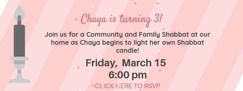 chaya web banner.png