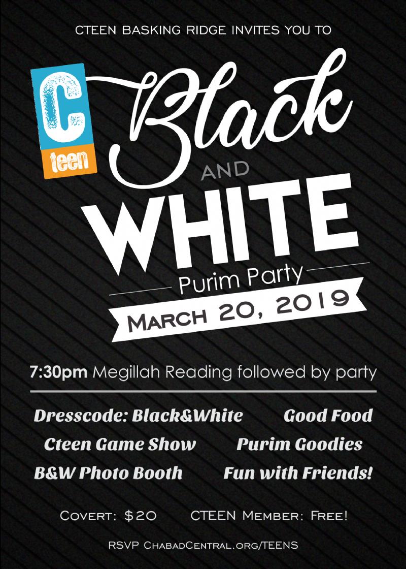 Cteen purim 19 Flyer.png