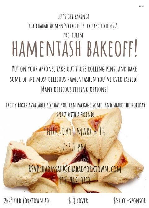 hamentash baking yorktown.jpg