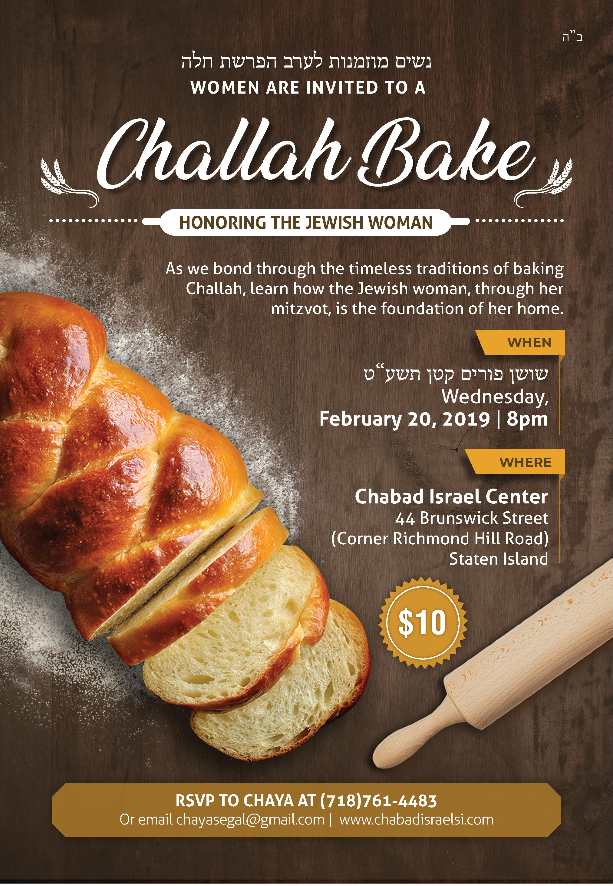 Chabad Israel SI Challah Bake Poster-01 PRINT.jpg