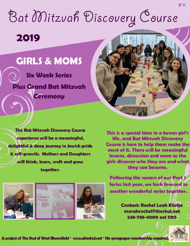 Bat Mitzvah Discovery Course