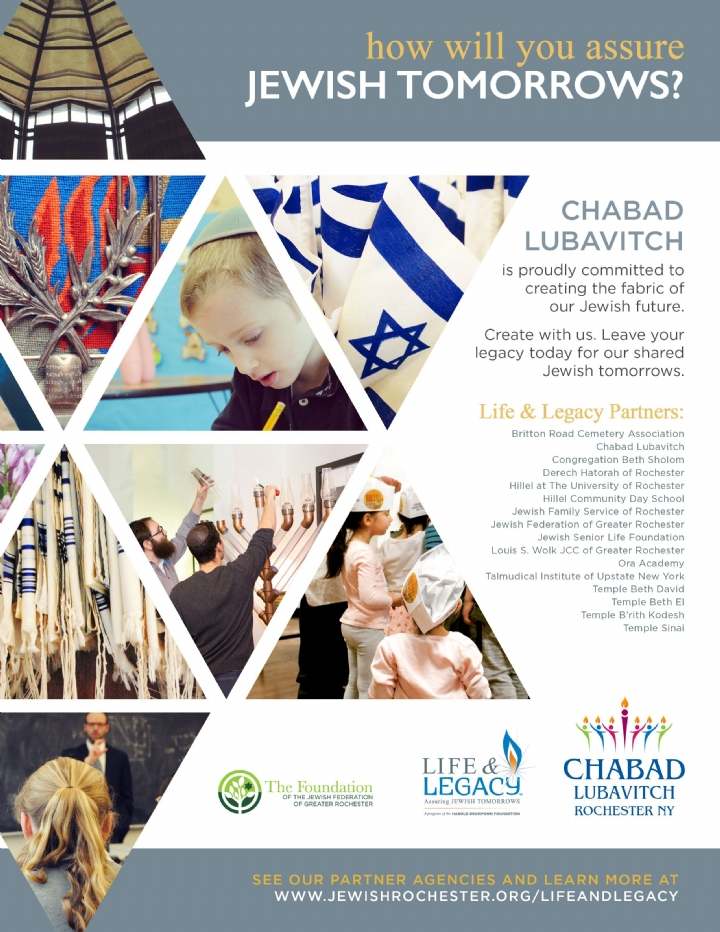 Life&Legacy-Chabad-Ad2_updated.jpg