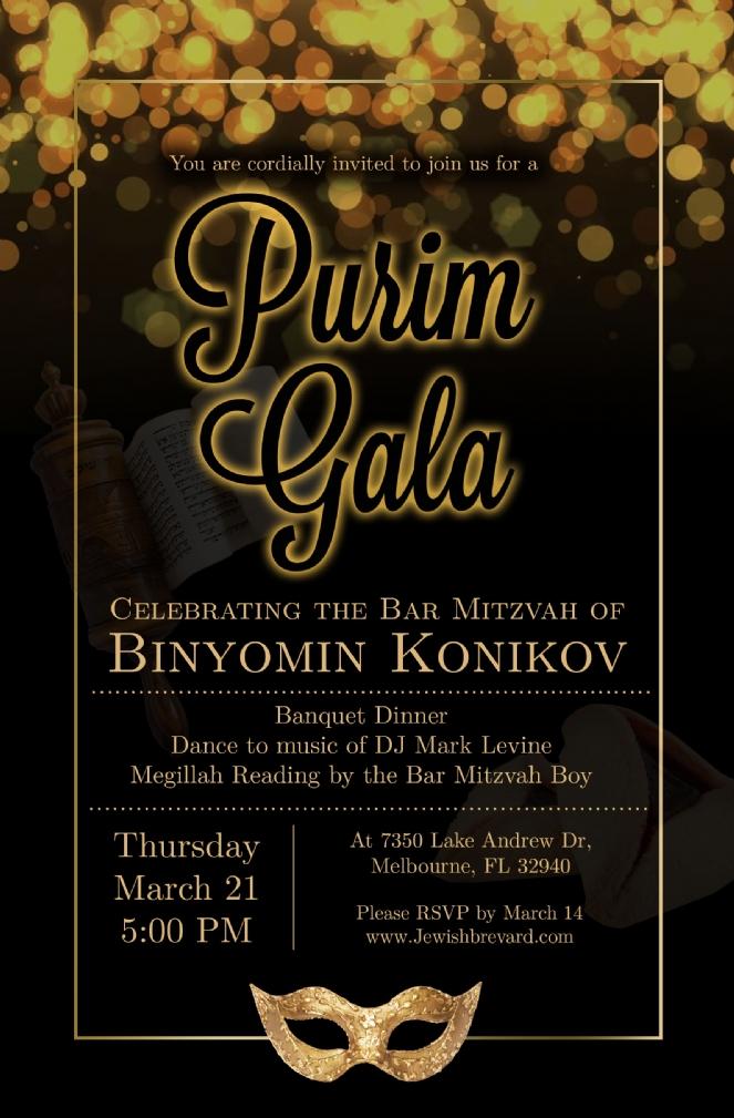 Purim Bar Miztvah