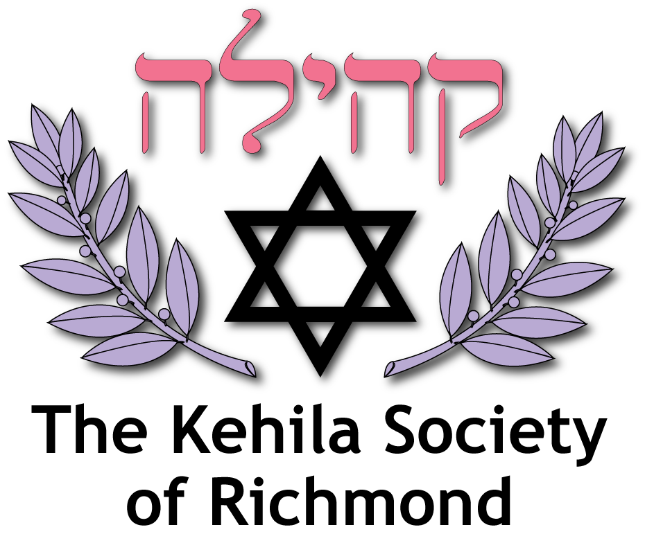 Kehila Logo good resolution.png