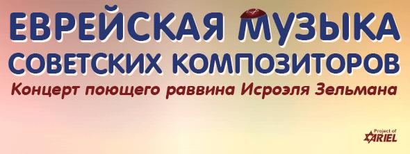 Concert_web_button2.png