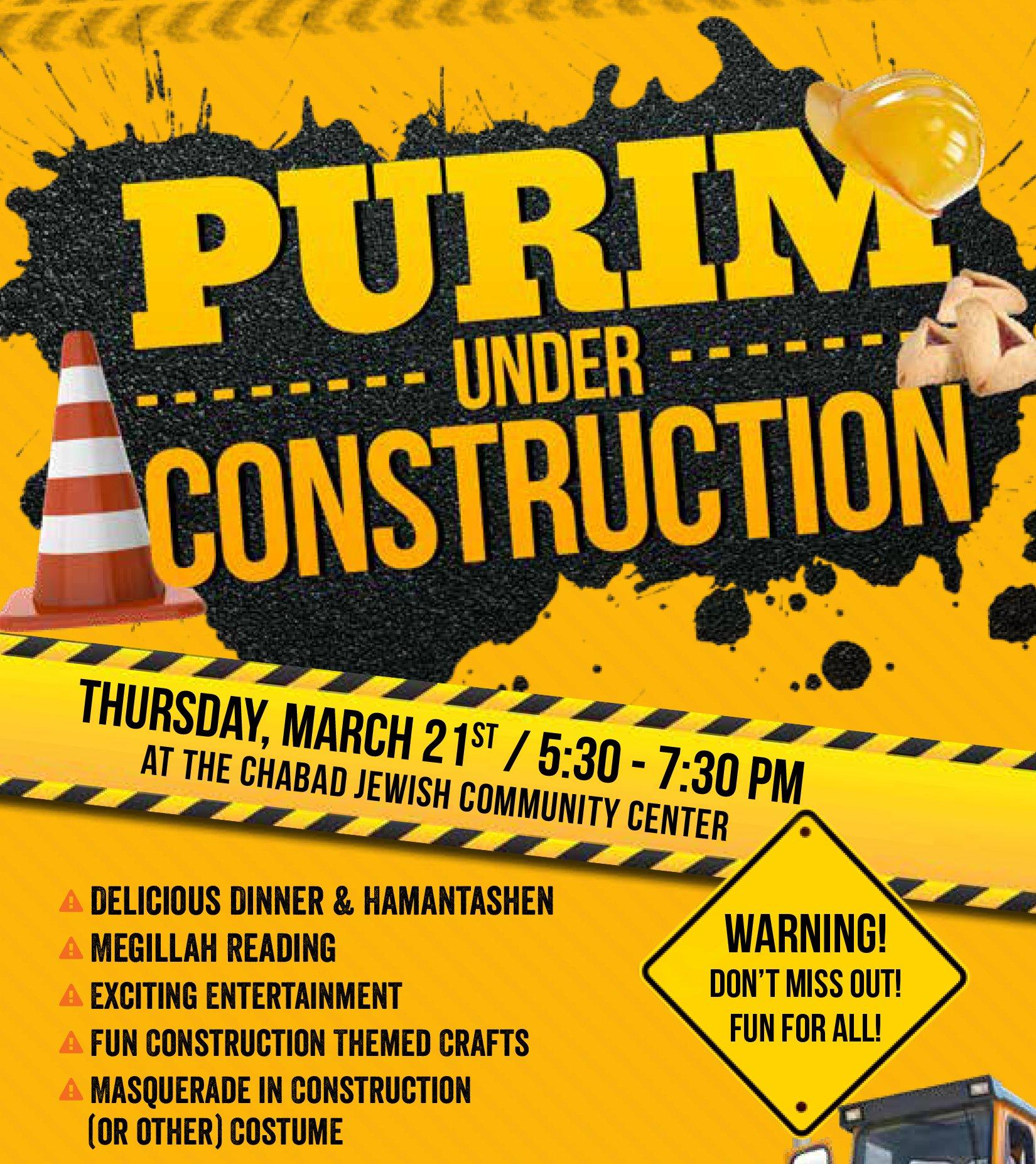 purim-construction - web.jpg
