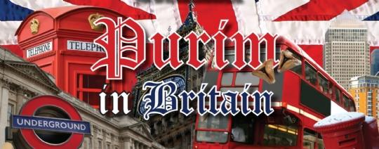 Purim Britain promo.jpg