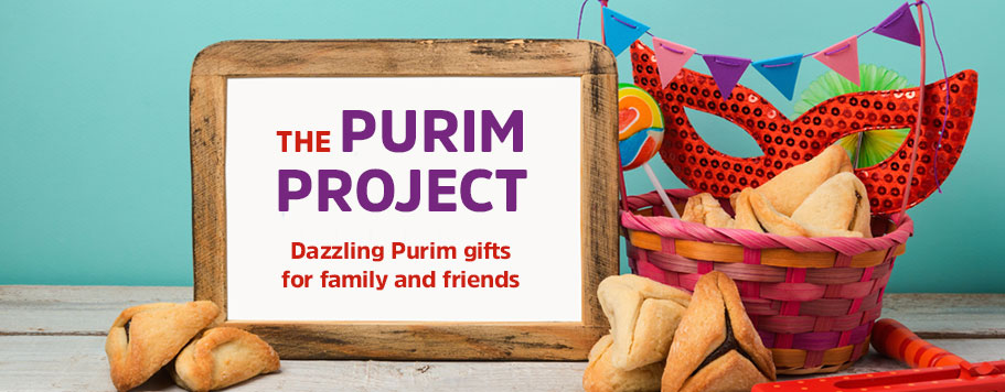 Purim Project