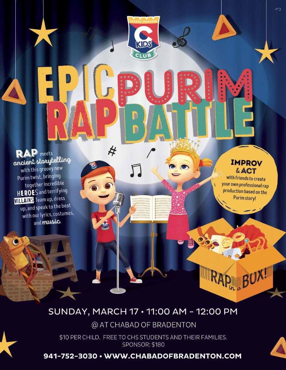 1. Editable Flyer - Epic Purim Rap Battle.jpg