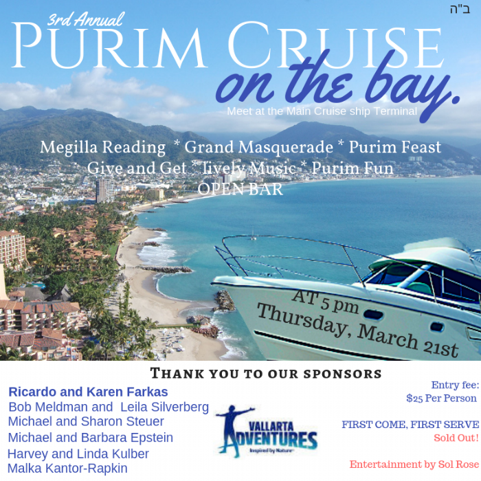 Purim Cruise Reservation form - Chabad of Puerto Vallarta