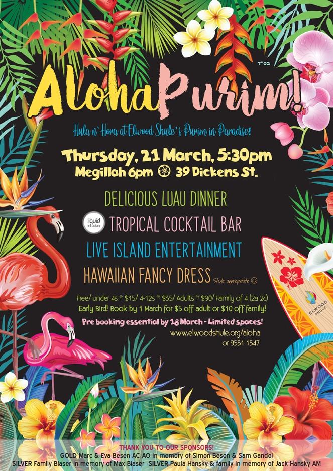 Aloha Purim web.jpg
