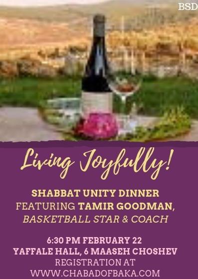 Shabbat Dinner with Tamir Goodman.jpg