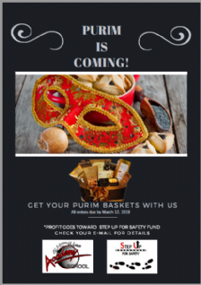 purim flyer.png