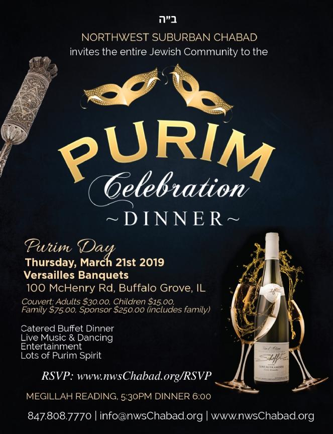 Purim Dinner 2019.jpg