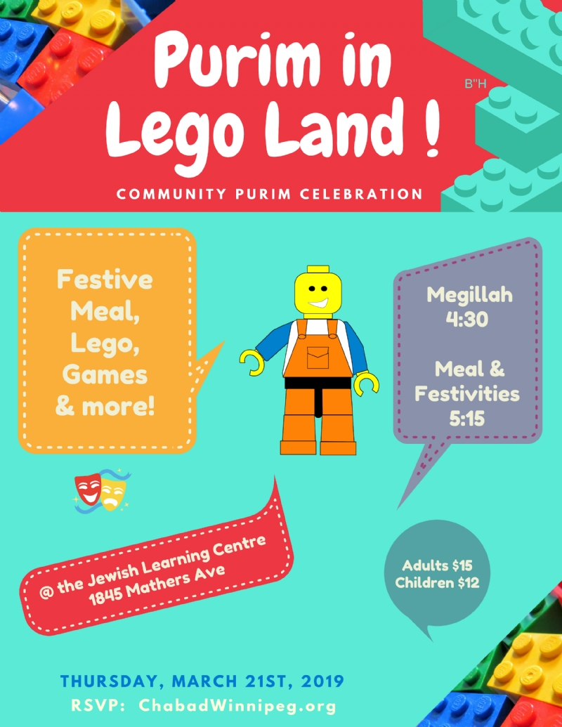 Lego Purim 5779.jpg