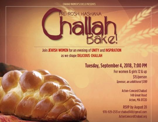 challah bake.JPG