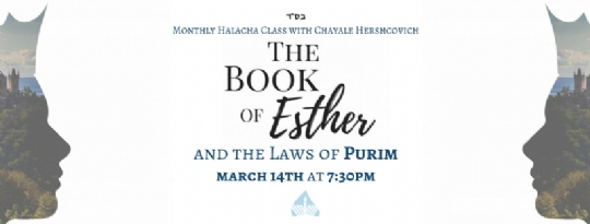 and the Laws of Purim.jpg