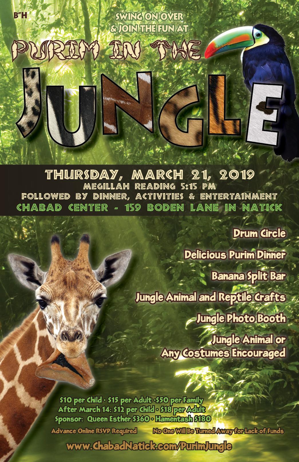 Purim Jungle 2019 draft 2 flyer.jpg
