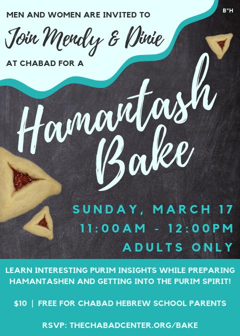 Copy of Copy of Hamentash Bake.png