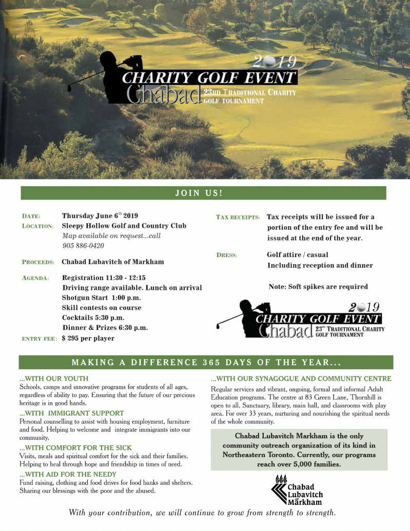 chabadgolf2019corporate_Page_1.png