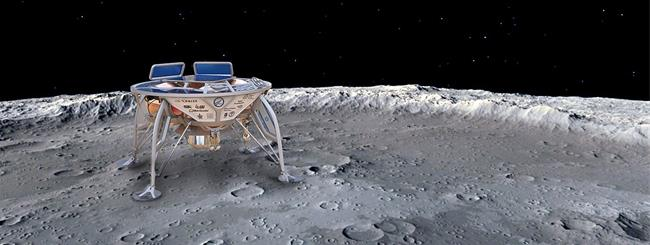 Israel Launched Their First Moon Lander