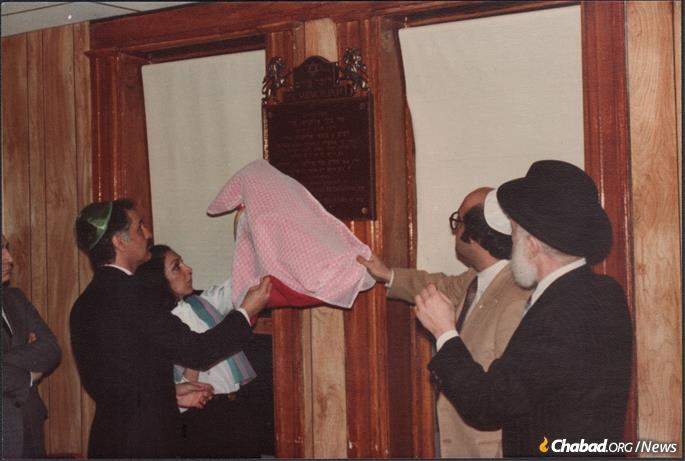 Dedicating the Persian Jewish Synagogue at NCFJE's headquarters in 1981.