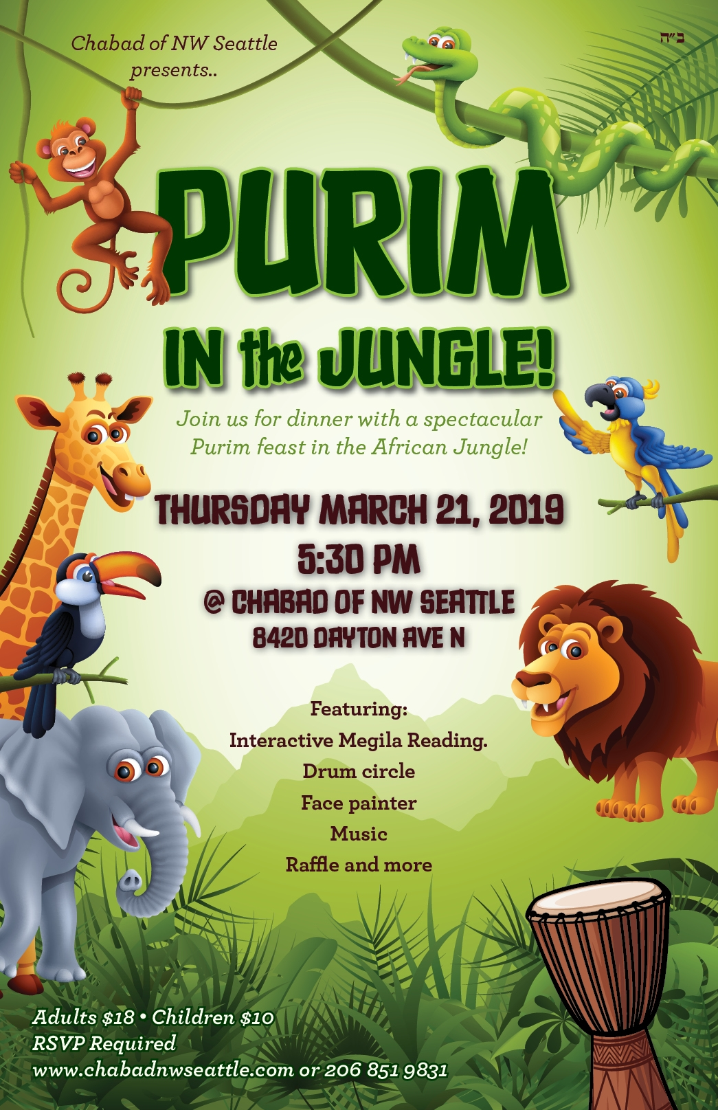 Purim Jungle 2019.jpg
