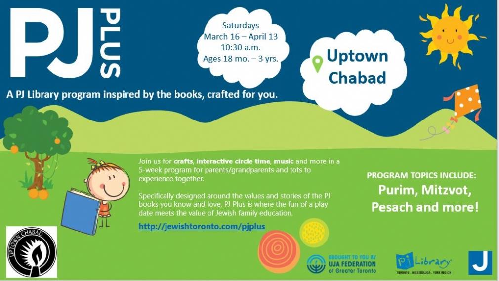 Uptown Chabad Spring 2019.JPG
