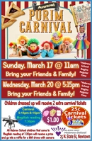 Aleph Bet Hebrew School | Purim Carnival