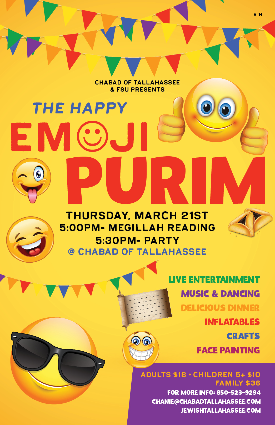 Purim Emoji 2019 web.jpg