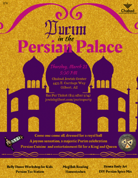 Purim in persia flyer .png