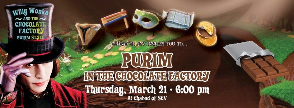 Purim Chocolate 2019 banner.jpg