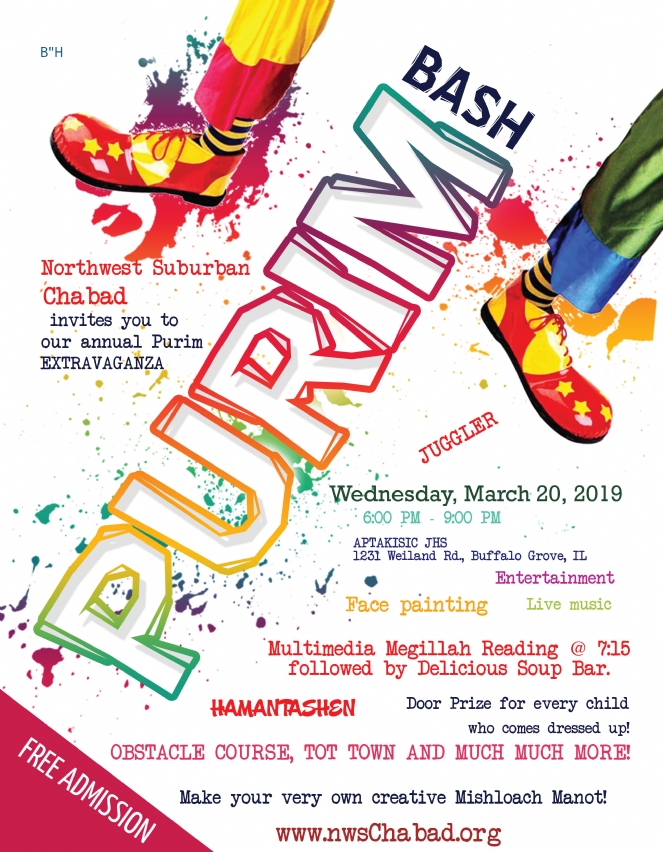 Purim Bash 2019.jpg
