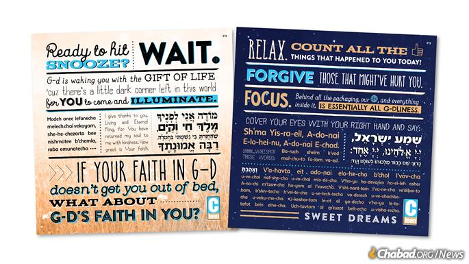 "Along with text of the prayers, the design reads: ""If your faith in G-d doesn't get you out of bed, what about G-d's faith in you?"""