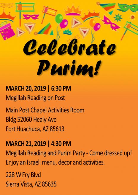 Purim 5779 - back.png