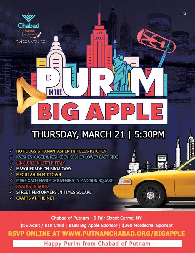 purim-in-the-big-apple.jpg