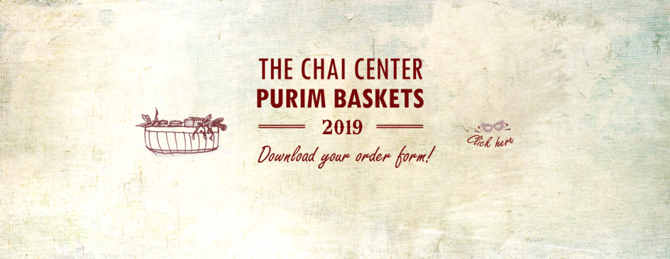 Purim Baskets_download form.png